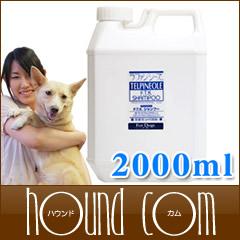F.T.K.洗发水 2000 毫升 [跳蚤、 螨、 皮肤问题,过敏,5P13oct13_b 的进步