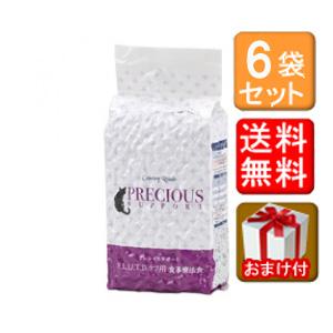 有kantorirodopureshasusapoto 6袋大量購買禮物的猫糧猫糧