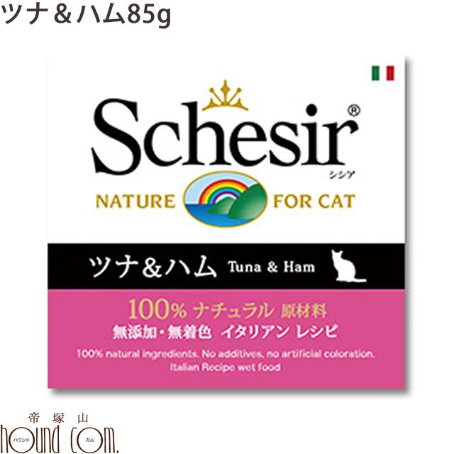 af58811187 50g×30袋 パウチ 【猫缶 キャットフード ウェット 猫用品/ねこグッズ ...