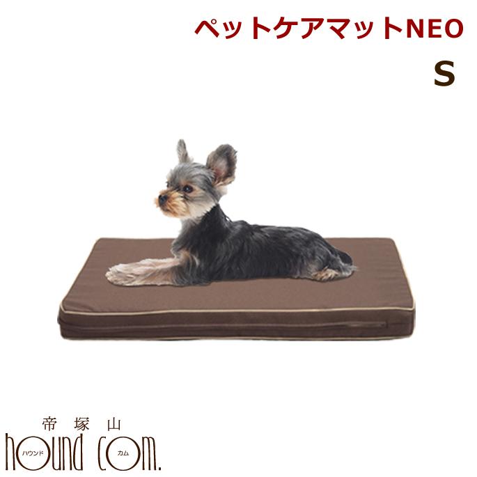 老犬用 ペットケアマットNEO Sサイズ シニア犬 体圧分散 高反発 床ずれ ヘルニア 老犬 高反発マットレス 床ずれ ベッド