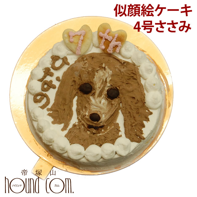 Pet Article For The Cake Birth Birthday Dog Ashu Tezukayama Hound