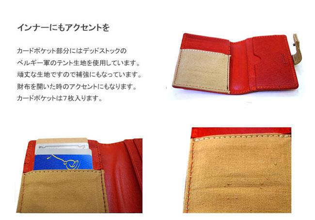 送料無料grandidグランディッドカードケース ブラウンnPkwN0OX8