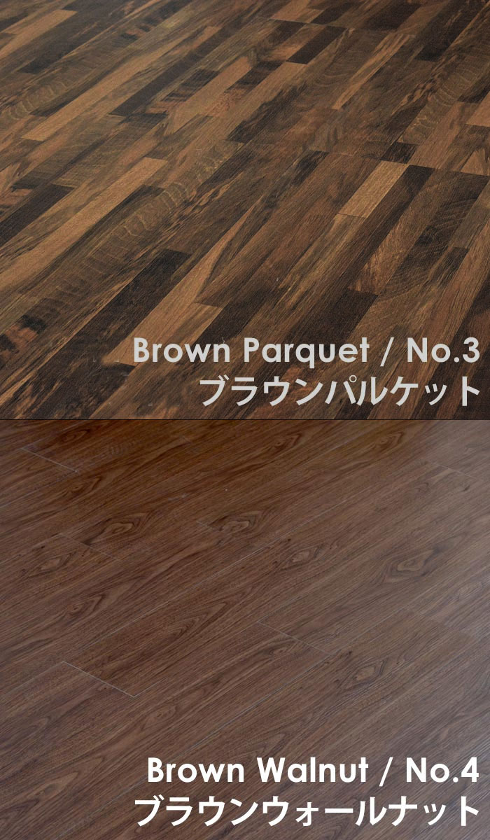 just put the wood grain tile with adhesive floor coverings flooring tile 12 pieces adhesive types and all 6 colors floor tile tile stickers floor mat seal - Wood Grain Flooring
