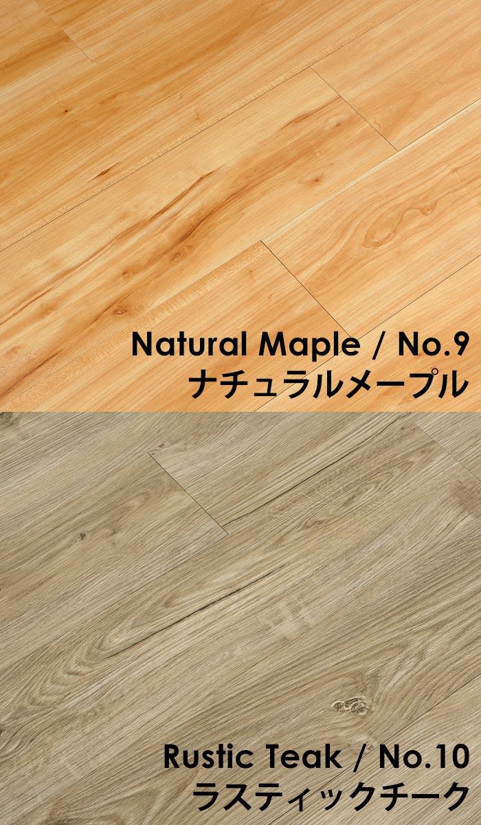 Asia kobo rakuten global market just put the wood grain tile just put the wood grain tile with adhesive floor coverings flooring tiles set of 36 dailygadgetfo Gallery