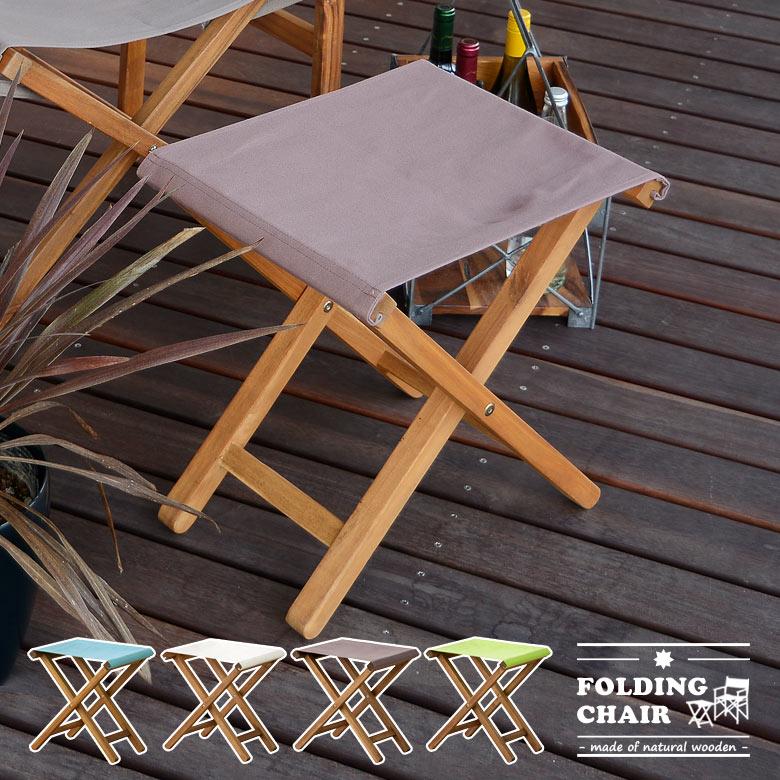 広げるだけの折り畳み式スツール 軽くて持ち運びしやすいから キャンプやBBQはもちろん 室内でのおうちピクニックにも最適 オットマンや荷物おきにもなります アカシア天然木のフォールディングスツール 売れ筋ランキング 91121 おしゃれ 折り畳み フォールディングスツール アウトドア 椅子 荷物置き 在宅勤務 折りたたみ シンプル 天然木 チェア ナチュラル オットマン ウッド製 木製 組立不要 贈り物 いす