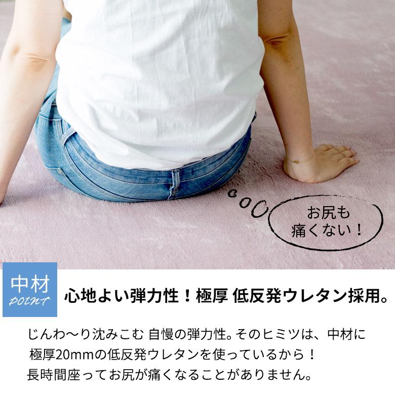 [床暖対応] モフィネ 【低反発カーペット ラグカーペット ホットカーペットカバー 長方形 厚手 低反発ウレタン 防音カーペット 防音 滑り止め 絨毯 じゅうたん 赤ちゃん かーぺっと おしゃれ】 【極厚28ミリ】 低反発ラグマット 【送料無料】 [約130cm×190cm] [強力滑り止め付]