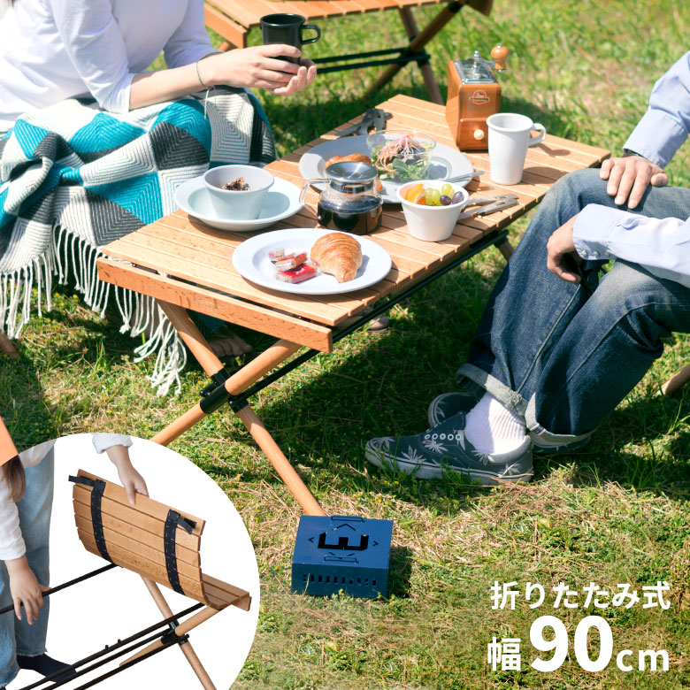 ずっと気になってた 【割引クーポンあり おしゃれ】折りたたみ テーブル 木製 アウトドア [98602]【 軽量 幅90cm アウトドア 高さ40cm [98602]【 折りたたみテーブル アウトドアテーブル 折り畳みテーブル ピクニックテーブル レジャーテーブル フォールディングテーブル おしゃれ アウトドア キャンプ】, Ange Beaute:067d40c7 --- canoncity.azurewebsites.net