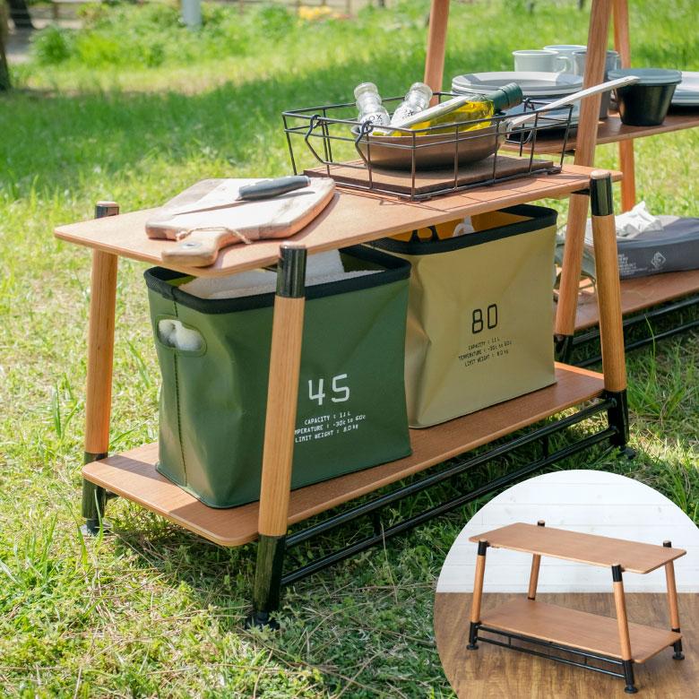 キャンプラック 木製 2段 幅70cm 奥行38cm 高さ41cm 軽量 [98603]【 木製ラック ウッドラック アウトドア キャンプ グランピング 棚 収納棚 荷物置き おしゃれ 】