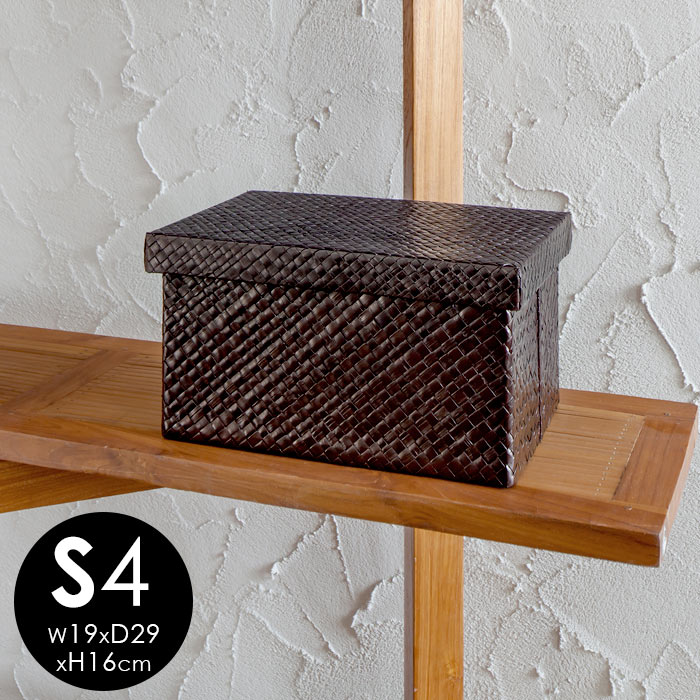 レザーのような編み目が特徴のパンダン製収納ボックス。モジュールタイプの収納ケースだから組み合わせてもシェルフやラックにすっきり整理できます。 【メール便対応】パンダンの折畳み収納ボックス ダークブラウン色[S4][11366]【収納ケース 折りたたみ フタ付き かご カゴ 小物入れ 入れ物 引き出し 収納箱 バリ雑貨 アジアン雑貨 アジアン家具 おしゃれ インテリア ボックス ケース 蓋つき ふた付き ハワイ】