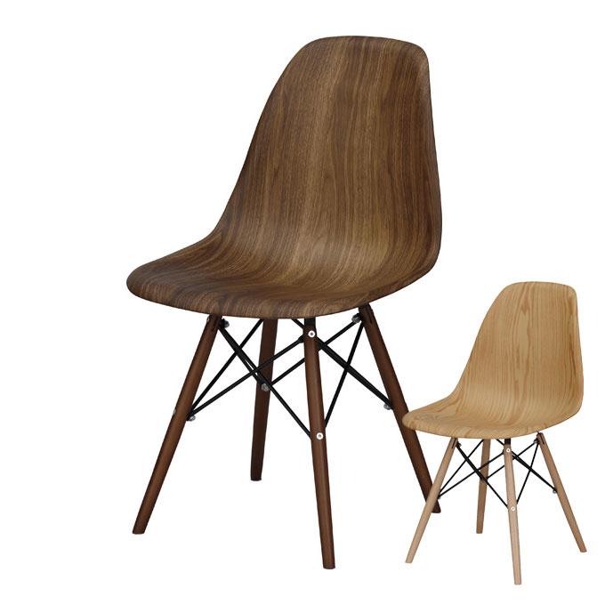 チェア イームズ風 ダイニングチェア ウォールナット 天然木 [91243-wal 91243-oak]【 椅子 シェルチェア リプロダクト 木脚 ダークブラウン 食卓椅子 北欧 】