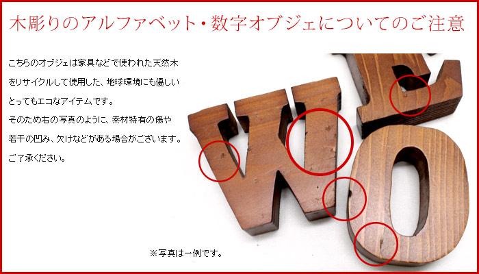 Asia kobo rakuten global market wood alphabet letter objects a j wood alphabet letter objects a j 11553 a 11553 b 11553 c 11553 d 11553 e 11553 f 11553 g 11553 h 11553 i 11553 j 05p03dec16 altavistaventures Images