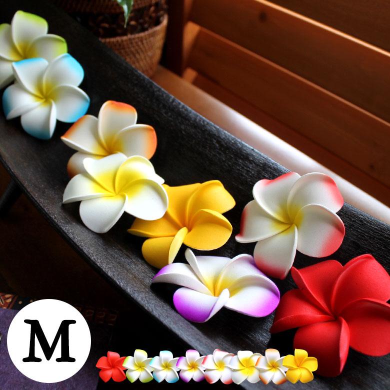 ハワイではプルメリア バリ島ではフランジパニと呼ばれる本物そっくりな造花は置くだけで南国リゾート感たっぷり 人気のデコレーションオブジェです メール便対応 プルメリア造花 スタンダードタイプ スリムタイプ エコノミー 9471-9449-9470-9450-9451-9452-9453-9454 リゾート アジアン雑貨 ハワイアン雑貨 ハワイ 置き物 インテリア雑貨 バリ雑貨 装飾 飾り マーケティング フェイク 置物 店舗 インテリア 全店販売中 アジア雑貨