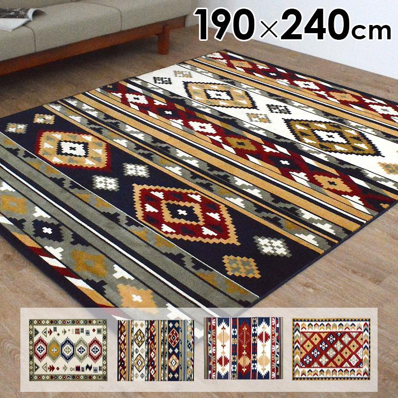 Asia Kobo Ethnic Patterns Rugs L Size 190 X 240 Lag Matt Wilton