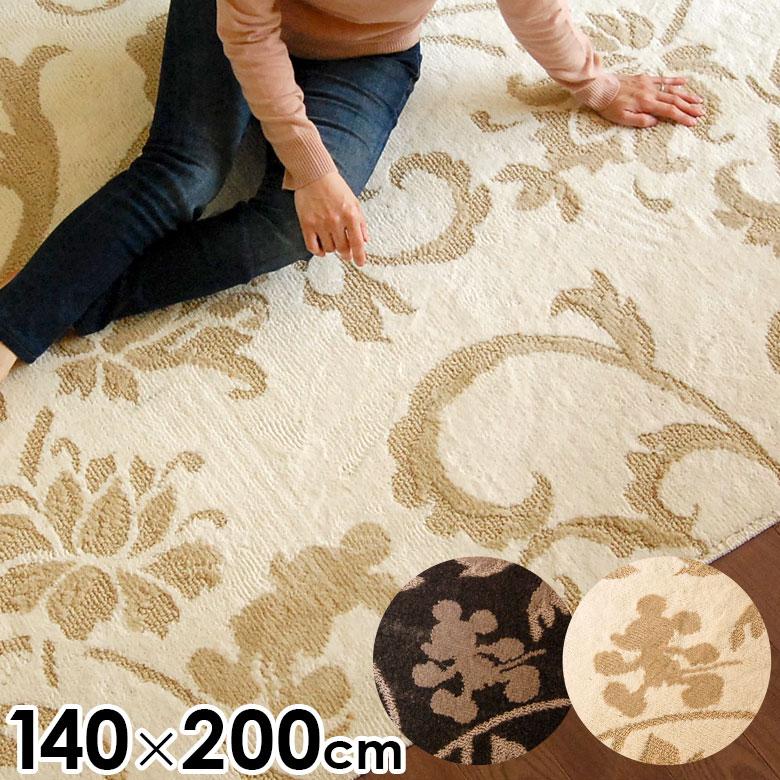 【スミノエラグ】<MICKEY Elegance note RUG>ミッキー ディズニーラグ 2色展開[日本製] [約140cm×200cm][床暖対応]【カーペット ラグカーペット ホットカーペットカバー 長方形 絨毯 じゅうたん 防ダニ加工 CARPET】