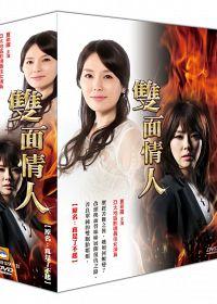 韓国ドラマ/黒の旋律 -全108話-(DVD-BOX) 台湾盤 You're Great, Really! 大したもんだ、本当に