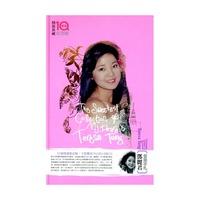 鄧麗君/音樂手札 <10年豪華紀念版> (10CD+EP)台湾盤 テレサ・テン