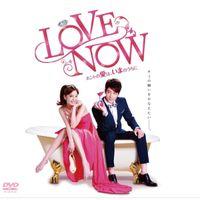 台湾ドラマ/LOVE NOW ホントの愛は、いまのうちに -全36話- (DVD-BOX) 日本盤