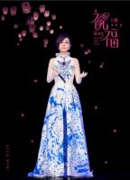 江蕙/ 2015 祝福演唱會Live BD (2Blu-ray) 台湾盤 ジュディ・ジャン チャン・ホイ ブルーレイ