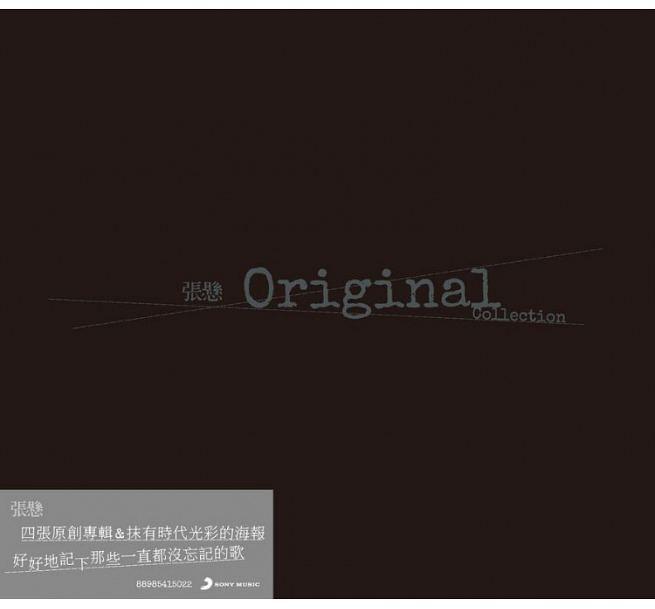 張懸/ Original (4CD) 台湾盤 チャン・シュエン Deserts Xuan
