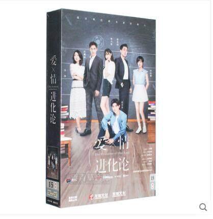 中国ドラマ/ 愛情進化論 -全40話- (DVD-BOX) 中国盤 The Revolution Of Our Love