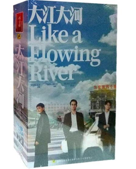 中国ドラマ/ 大江大河 -全47話- (DVD-BOX) 中国盤 Like a Flowing River