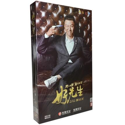 中国ドラマ/ 好先生 -全40話- (DVD-BOX) 中国盤 To Be a Better Man
