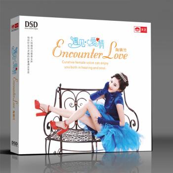 【メール便送料無料】陶轔竹/ 遇見愛情(CD) 中国盤 Encounter Love タオ・リンジュー Tao Lin-zhu
