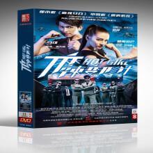 中国ドラマ/ 麻辣變形計 -全38話- (DVD-BOX) 中国盤 Hot Girl 2