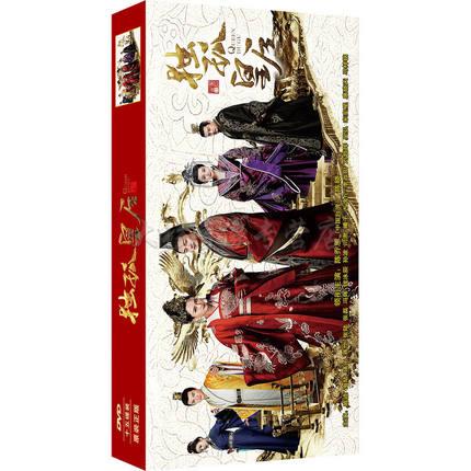 中国ドラマ/ 独孤皇后 -全50話- (DVD-BOX) 中国盤 Queen Dugu