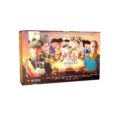 中国ドラマ/ 末代皇帝傳奇 -全60話- (DVD-BOX) 中国盤 The Last Emperor Legend