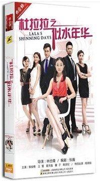 中国ドラマ/ 杜拉拉之似水年華 -全36話- (DVD-BOX) 中国盤 Lala's Shinning Days