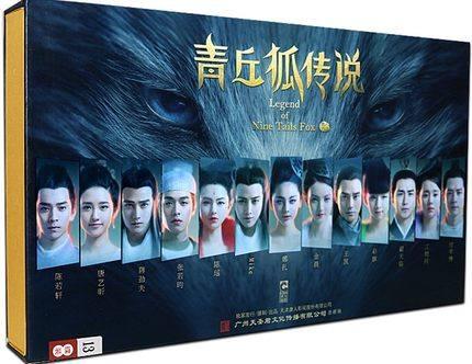 中国ドラマ/ 青丘狐傳説 -全37話-(DVD-BOX) 中国盤 Legend of Nine Tails Fox