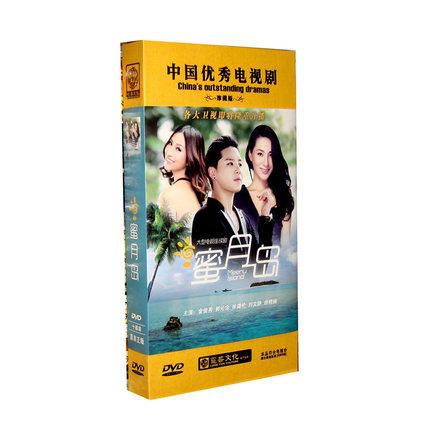 中国ドラマ/ 蜜月島 -全50話- (DVD-BOX) 中国盤 Meeru Island