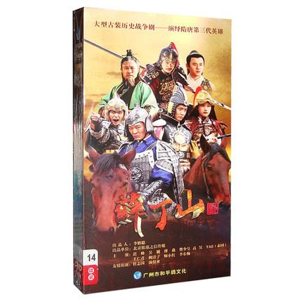 中国ドラマ/ 薛丁山 -全40話- (DVD-BOX) 中国盤 Xie Ding Shan