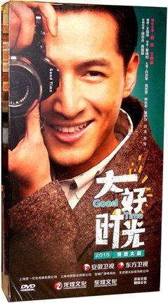 中国ドラマ/ 大好時光 -全38話- (DVD-BOX) 中国盤 Good Time  大好時光~グッドタイム~ 大好时光
