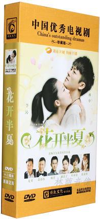 中国ドラマ/ 花開半夏 -全30話- (DVD-BOX) 中国盤