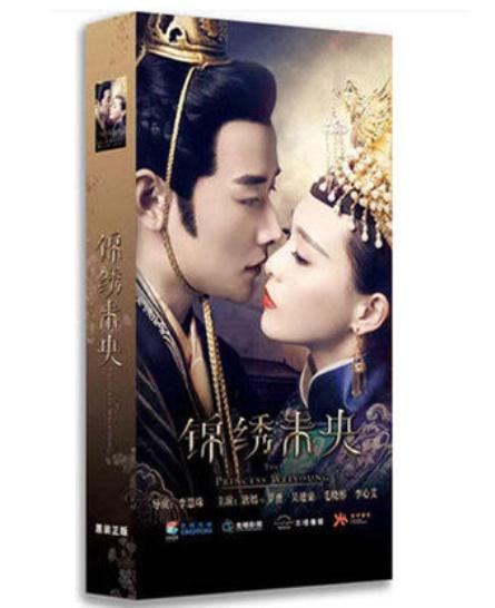 中国ドラマ/ 錦繡未央 -全55話- (DVD-BOX) 中国盤  Princess Weiyoung  錦繍未央 庶女有毒 王女未央 -BIOU-