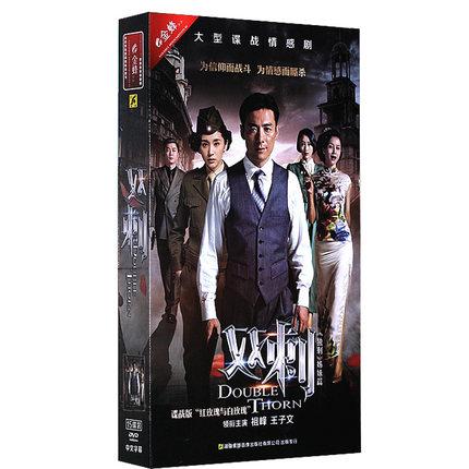 中国ドラマ/ 雙刺 -全42話- (DVD-BOX) 中国盤 Double Thorn 双刺