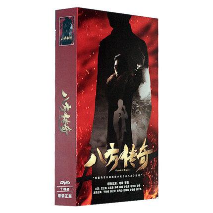 中国ドラマ/ 八方傳奇 -全39話- (DVD-BOX) 中国盤 烽火奇俠 Legend of Night