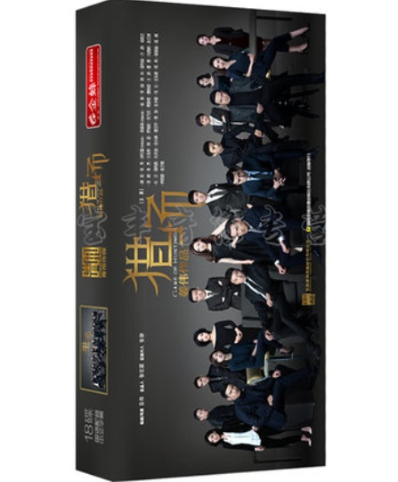 中国ドラマ/ 獵場 -全52話- (DVD-BOX) 中国盤 Game of Hunting 猟場