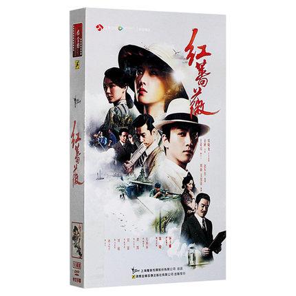 中国ドラマ/ 紅薔薇 -全48話- (DVD-BOX) 中国盤 Wild Rose