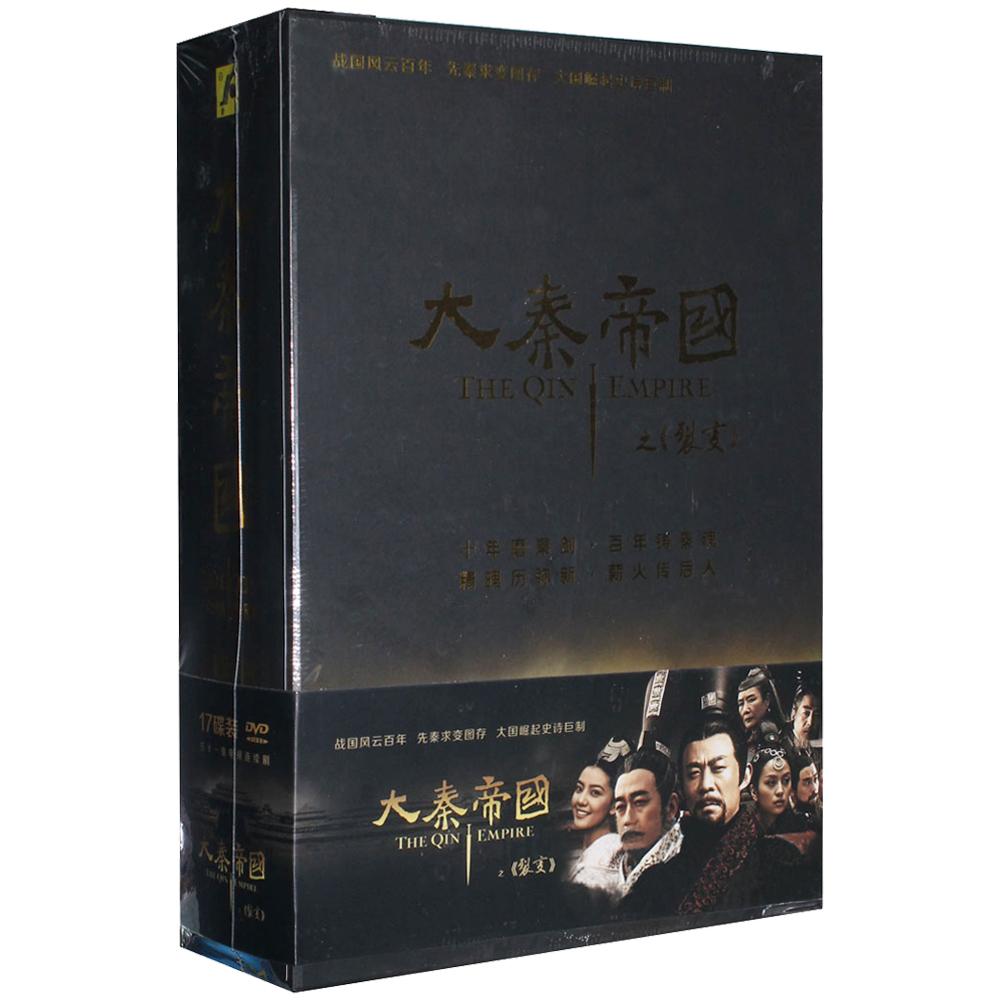 中国ドラマ/ 大秦帝国 黒色裂變 -全48話-(DVD-BOX) 中国盤 The Qin Empire 1 大秦帝國之裂變