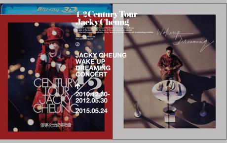 張學友/ 1/2 Century Tour (3Blu-ray+DVD) 台湾盤 張學友1/2世紀演唱會 ジャッキー・チョン Jacky Cheung ブルーレイ
