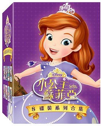 アニメ/ ちいさなプリンセス ソフィア (DVD-BOX) 台湾盤 Sofia the First 8 DVD Collection