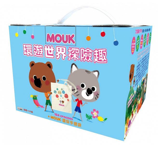 フランスアニメ/ ムークのせかいりょこう -第1-104話-(DVD-BOX) 台湾盤 MOUK