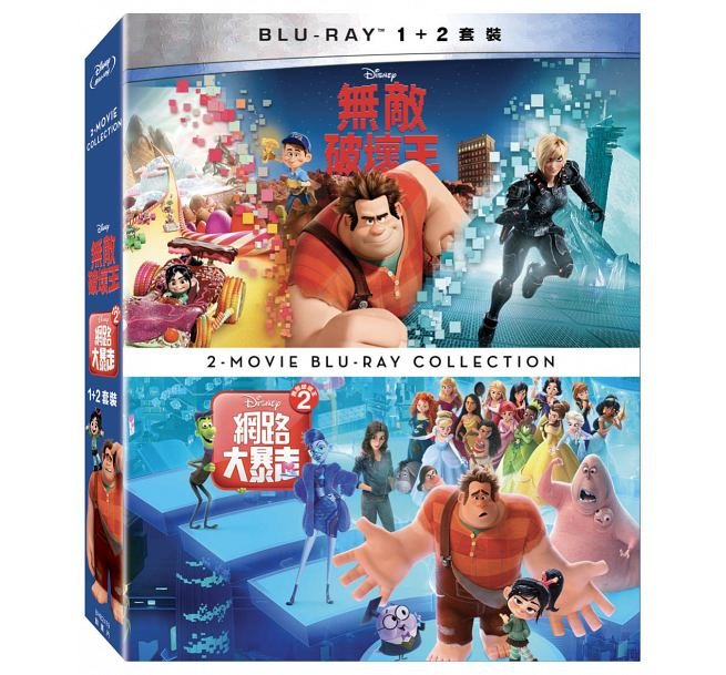 ヒーローになれない悪役が少女のために奮闘するファンタジー 送料無料カード決済可能 アドベンチャー 映画 シュガー ラッシュ+シュガー 販売 ラッシュ:オンライン 2Blu-ray 台湾盤 2-Movie Collection Ralph Wreck-It ブルーレイ