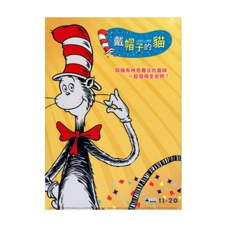 カナダアニメ/ THE CAT IN THE HAT knows a Lot About That! -第11-20話-(DVD-BOX) 台湾盤 キャット・イン・ザ・ハット・ノウズ・ア・ロット・アバウト・ザット! 戴帽子的猫