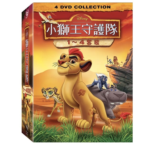 TVアニメ/ ライオン・ガード (4DVD) 台湾盤 The Lion Guard (4 discs)