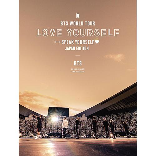 BTS 防弾少年団BTS WORLD TOUR 'LOVE YOURSELFSPEAK YOURSELF'JAPCBedoWxr