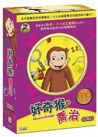 アニメ/おさるのジョージ -第20-28話- (3DVD) 台湾盤 Curious George ひとまねこざる